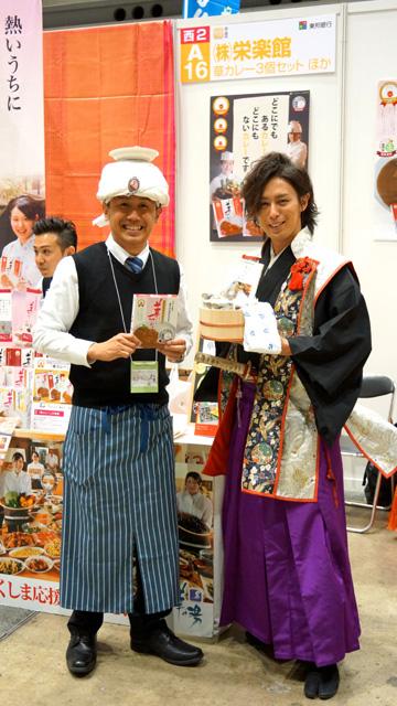 http://hanabana.hotelhananoyu.jp/images/meal/2015/20151114-002.jpg