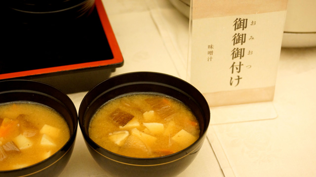 http://hanabana.hotelhananoyu.jp/images/meal/2015/20151125-004.jpg