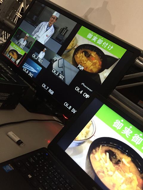 http://hanabana.hotelhananoyu.jp/images/meal/2016/20160612-002.jpg