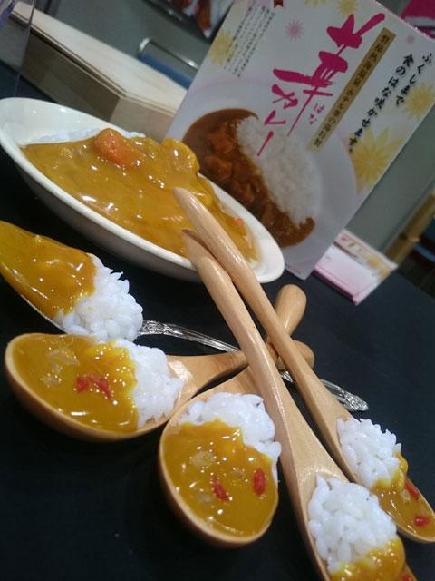 http://hanabana.hotelhananoyu.jp/images/meal/2016/20161010-4.jpg