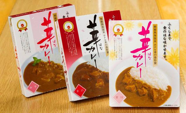 http://hanabana.hotelhananoyu.jp/images/meal/2017/20170926-3.jpg