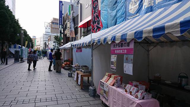 http://hanabana.hotelhananoyu.jp/images/meal/2017/20171001-1.jpg