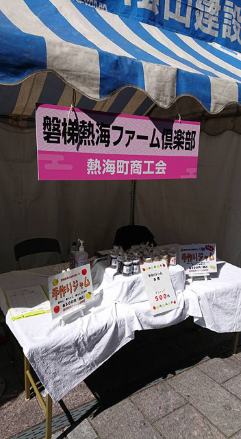 http://hanabana.hotelhananoyu.jp/images/meal/2017/20171001-2.jpg