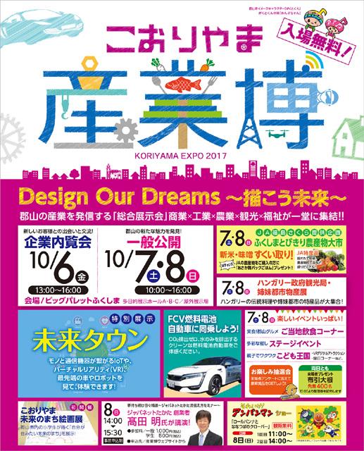 http://hanabana.hotelhananoyu.jp/images/meal/2017/20171008-1.jpg