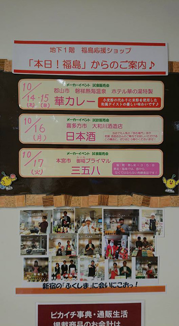 http://hanabana.hotelhananoyu.jp/images/meal/2017/20171014-1.jpg